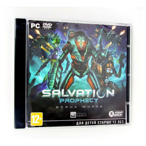 Компьютерная игра Salvation Prophecy Война Миров PC-DVD