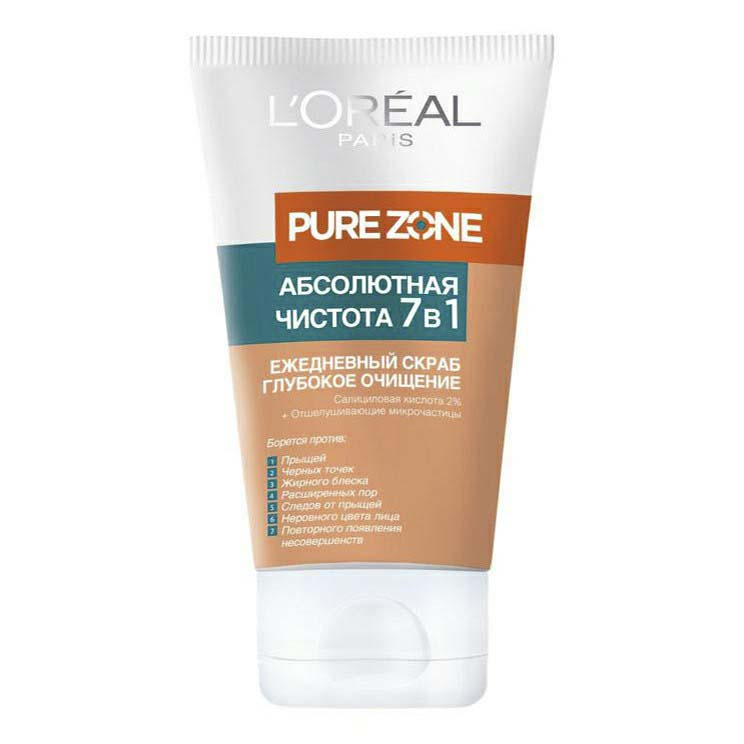 Скраб L'oreal Pure Zone Абсолютная Чистота 7в1