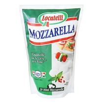 Сыр Locatelli Mozzarella Ball mini рассольный 45%