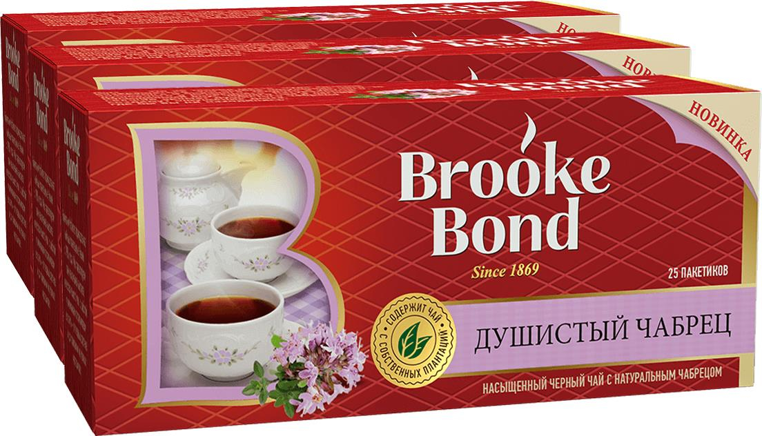��� ������ Brooke Bond ��������� �������������� � �������� �������