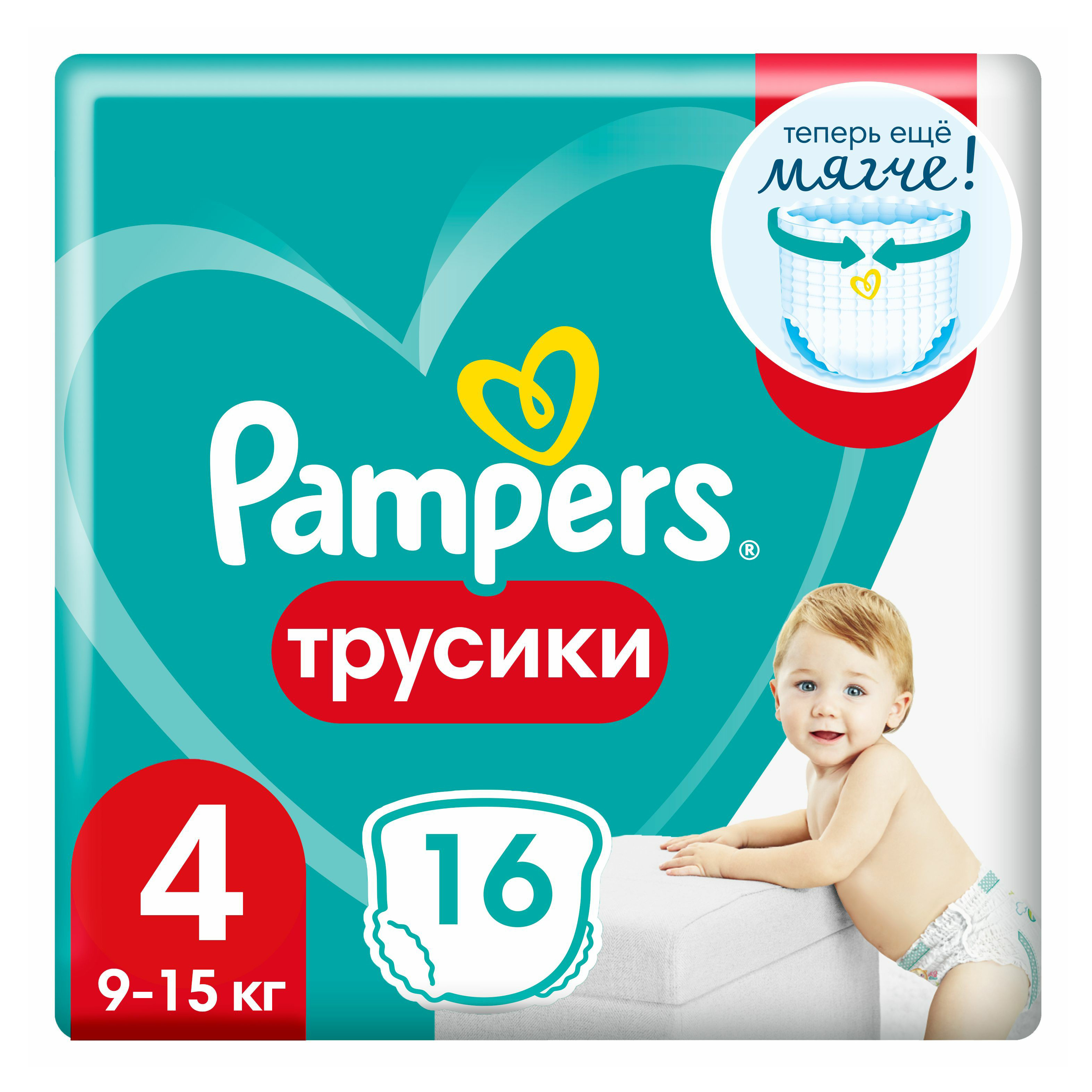 ������� Pampers Pants 4 (9-14 ��)