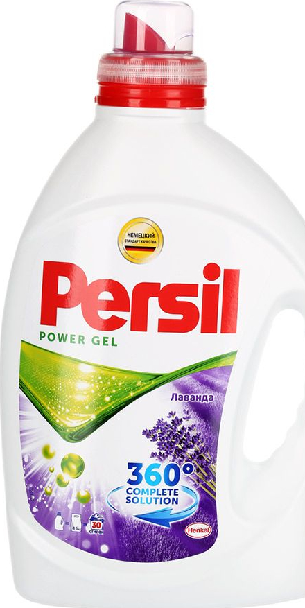 Гель-концентрат Persil Power Лаванда для стирки