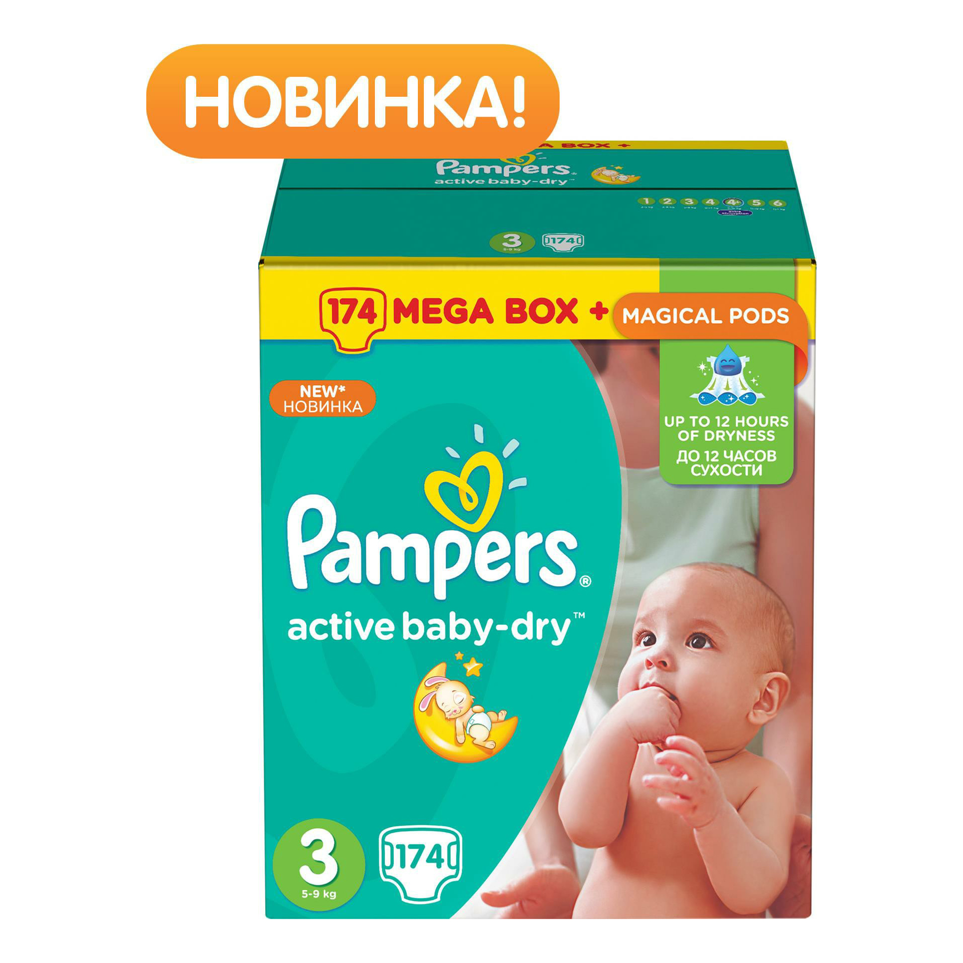 Подгузники Pampers Active Baby-Dry-Dry 3 midi 5-9 кг mega box