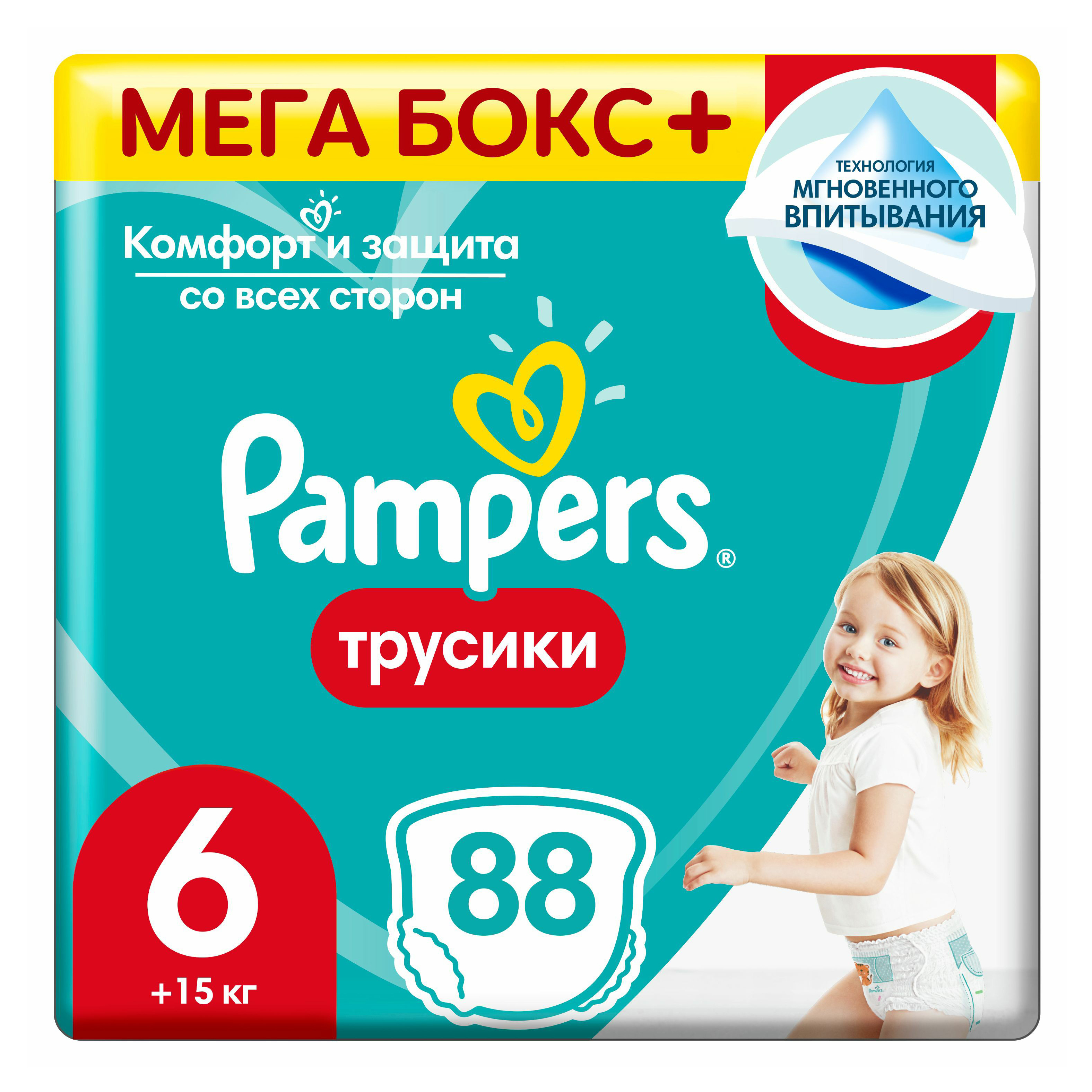 Трусики Pampers Pants 6 16+ кг