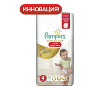 Трусики Pampers Premium Care (9-14 кг)
