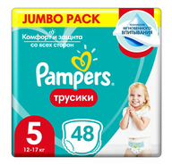 Трусики Pampers Pants 5 12-18 кг