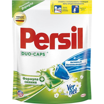 Капсулы Persil Duo-Caps