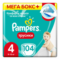 Трусики Pampers Pants 4 9-14 кг