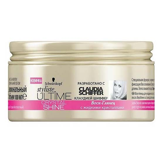 Гель-воск для волос Schwarzkopf Ultime styliste crystal shine essence