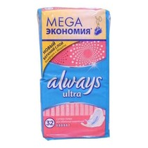 Прокладки Always Ultra super plus deo