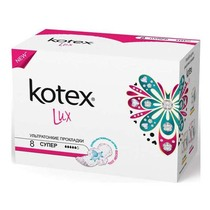 Прокладки  Kotex Lux super