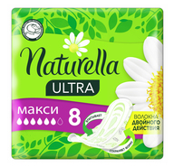 Прокладки Naturella Super