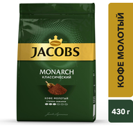 Кофе Jacobs Monarch молотый 430 г