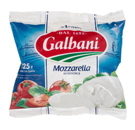 Сыр Galbani Mozzarella Ball рассольный 45%