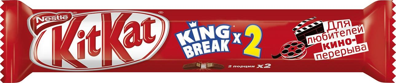 Батончик Kit Kat King Break Duo шоколадный