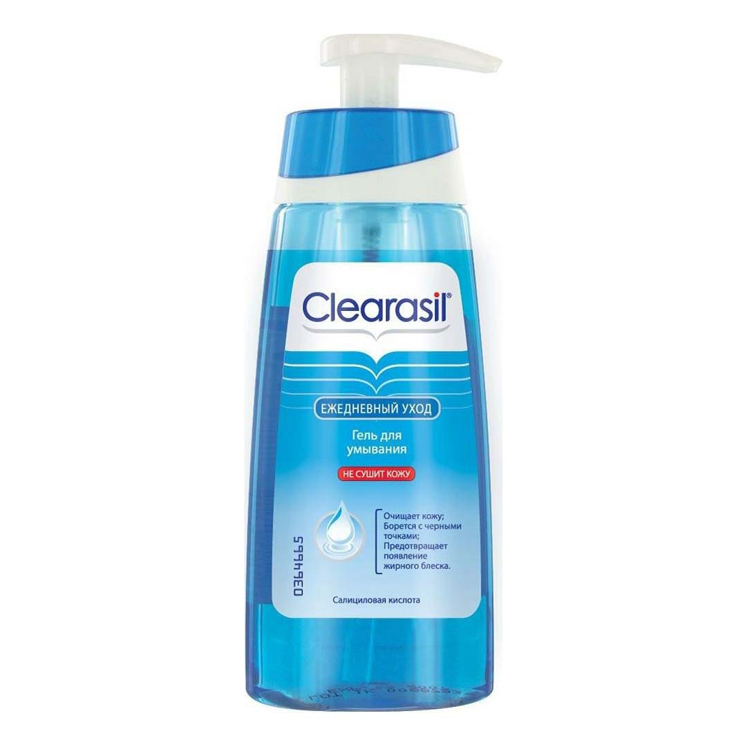 Гель Clearasil Stayclear для умывания