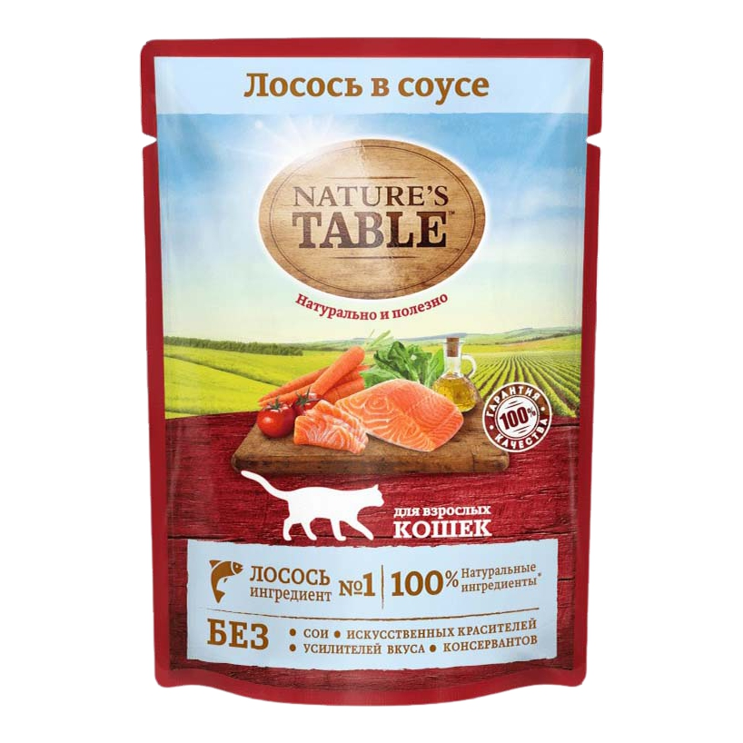 Консервы для кошек Nature`s Table лосось в соусе
